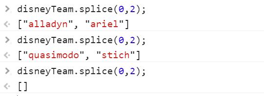 splice js example